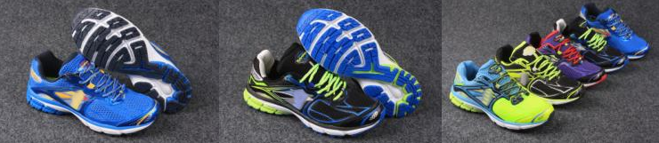 stock sports shoes
