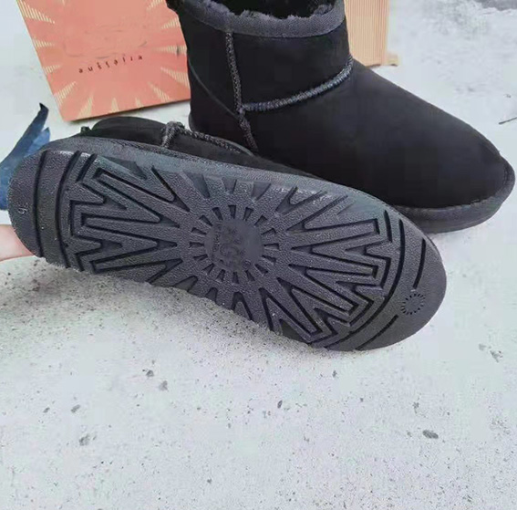 shoe boot
